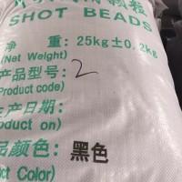 冷室压铸配件配件锌铝合金压铸冲头颗粒黑颗粒润滑颗粒油铝压铸