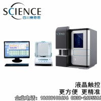 高频红外碳硫仪-赛恩思HCS-808 高清触摸屏自动除尘