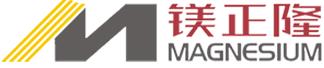 东莞市镁正隆工业熔炉设备有限公司